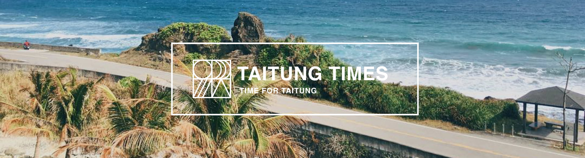 Taitung Times